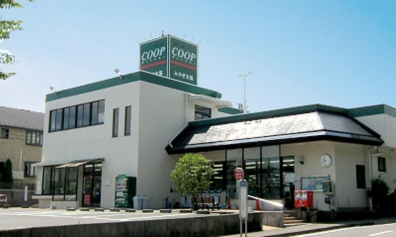 スーパー COOP MIYAGI(みやぎ生協) 貝ヶ森店徒歩13分