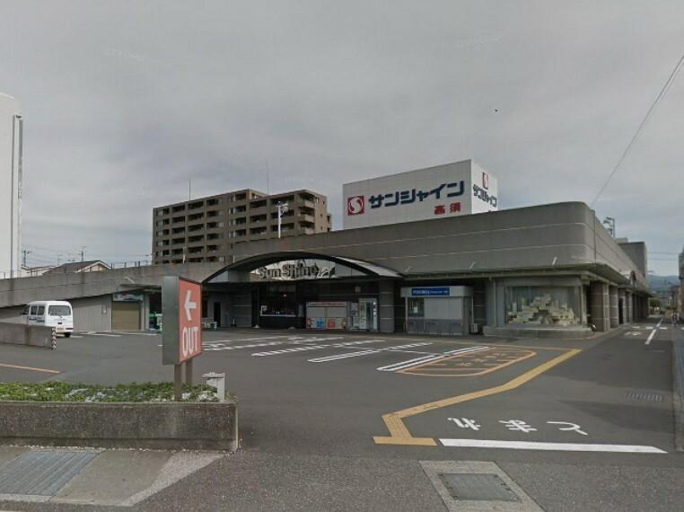 スーパー 【スーパー】サンシャイン高須店まで388m