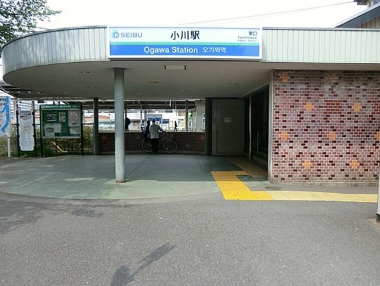 西武拝島線 小川駅