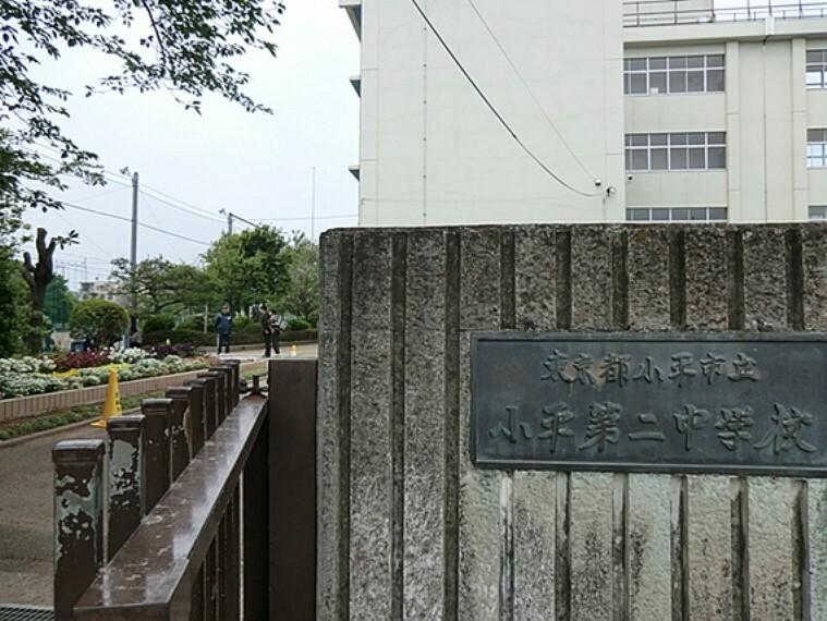 中学校 小平市立第二中学校 徒歩9分(約720m)