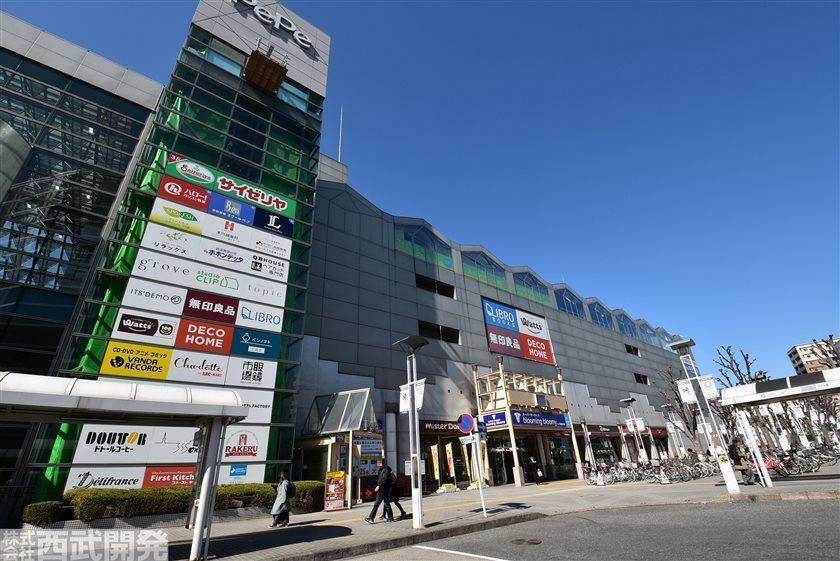 ショッピングセンター 川越ペペ