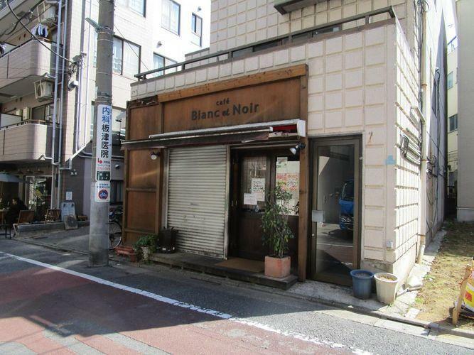 現況写真 隣地のカフェ。