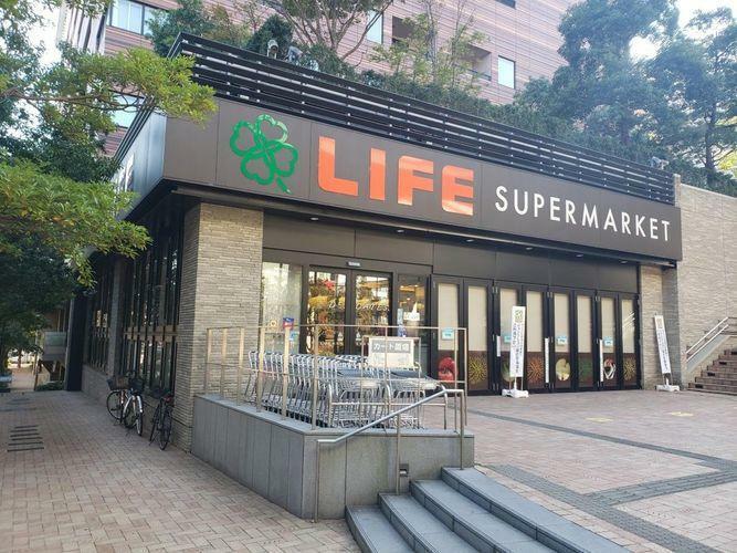 スーパー ライフ目黒大橋店 徒歩6分。