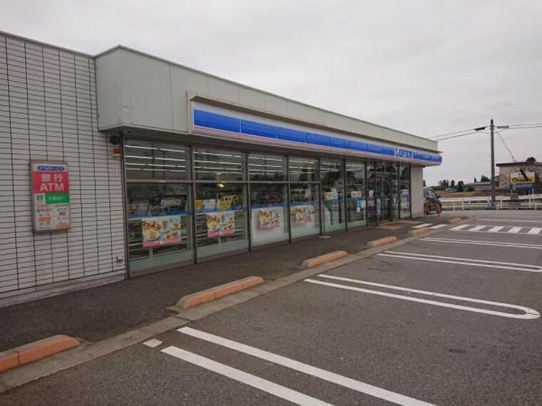 コンビニ ローソン富山中屋店まで1.2キロメートルです。