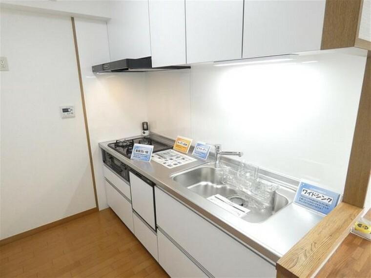 キッチン 食洗機付の新品のシステムキッチン