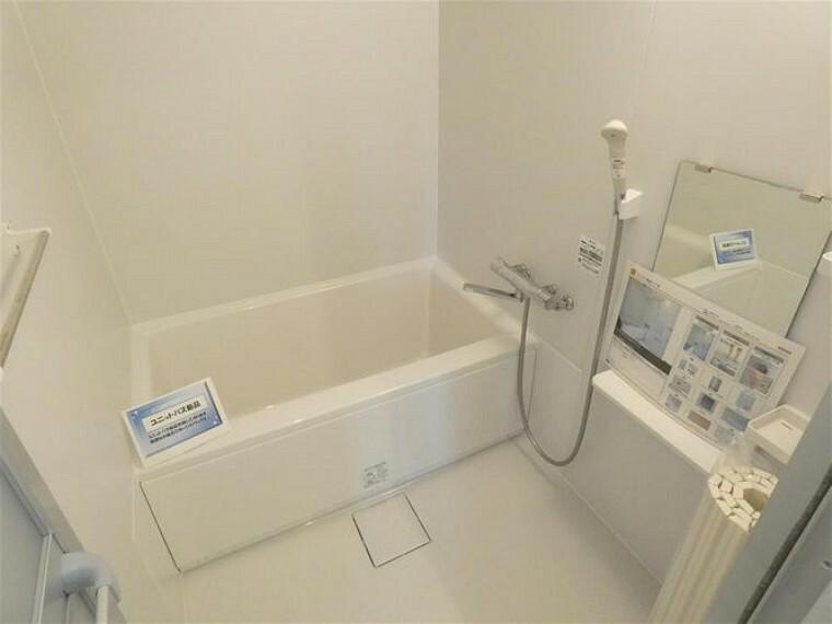 浴室 ユニットバス新品交換