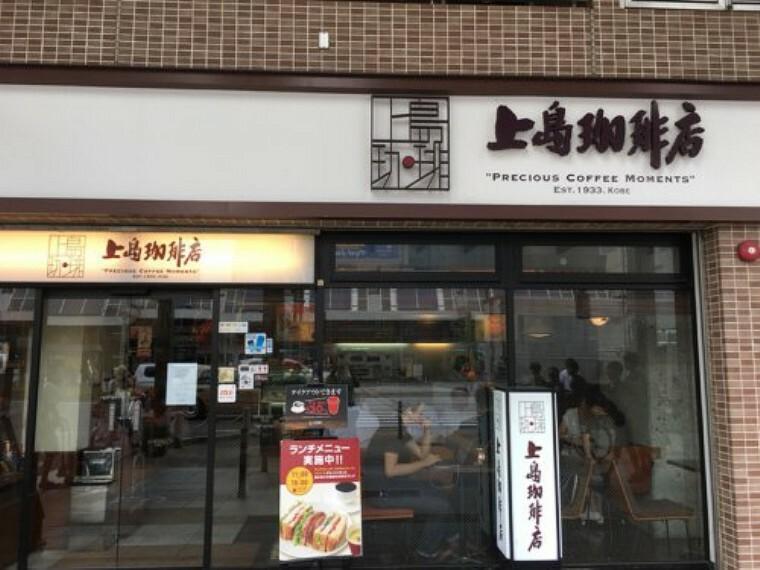 【喫茶店・カフェ】上島珈琲店 巣鴨店まで1646m