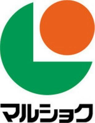 スーパー 【スーパー】マルショク 野間大池店まで647m