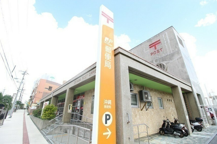 周辺の街並み 沖縄郵便局