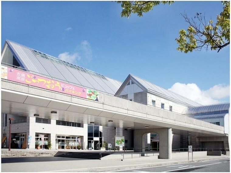 ショッピングセンター きびプラザ ■銀行 ■ホテル ■吉備中央町役場(支所) ■レストラン ■コンビニ のある複合商業施設