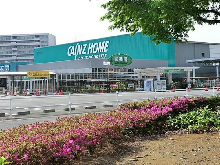 ホームセンター カインズ昭島店