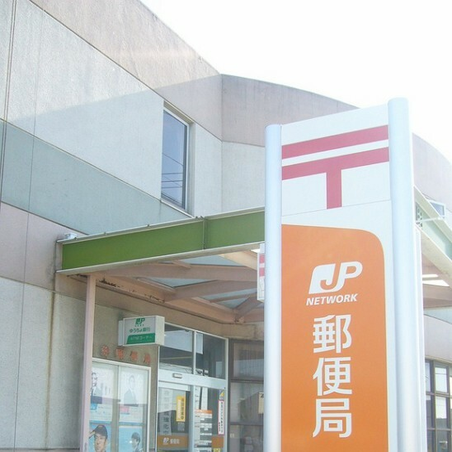郵便局 名古屋滝ノ水郵便局