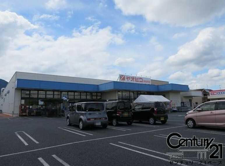 スーパー スーパーヤオヒコ香芝店