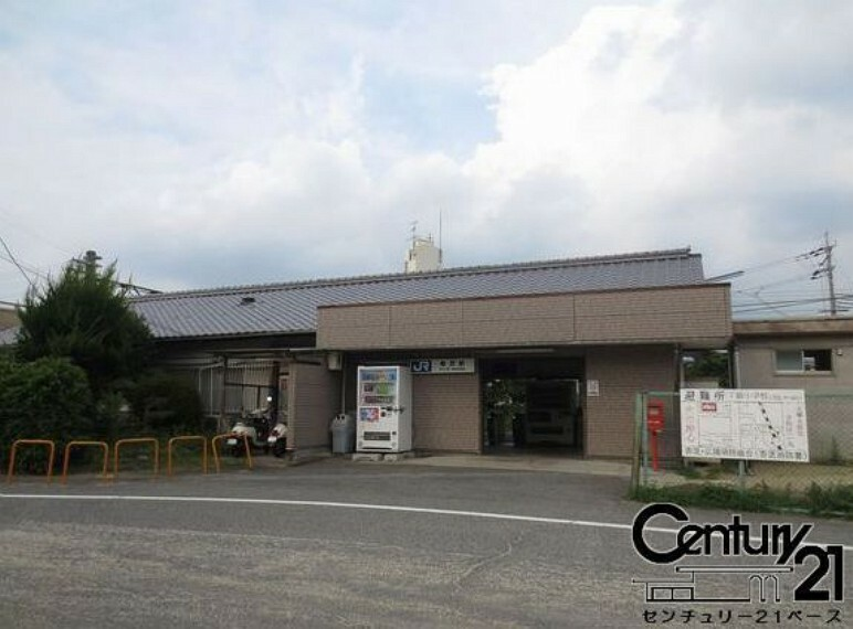 香芝駅(JR 和歌山線)