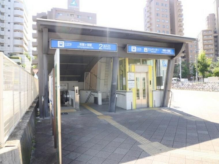 地下鉄名城線「茶屋ヶ坂」駅 徒歩27分