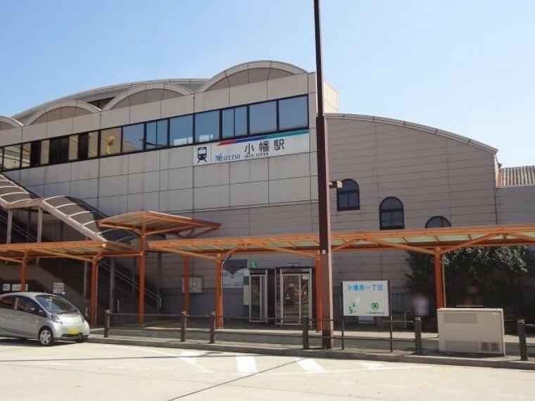 名鉄瀬戸線「小幡」駅 徒歩30分