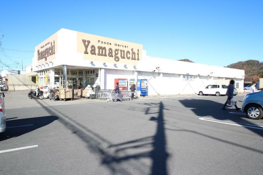スーパー ヤマグチスーパー山前店