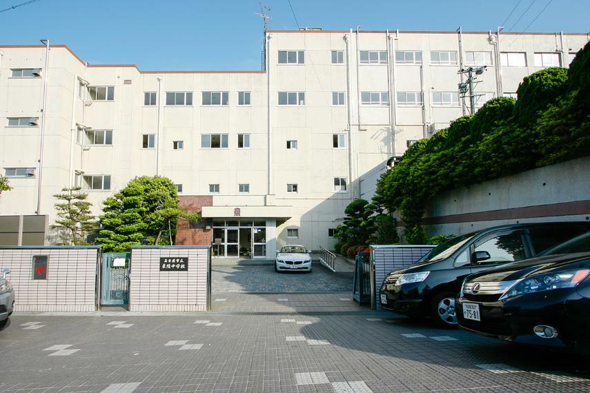中学校 東陵中学校