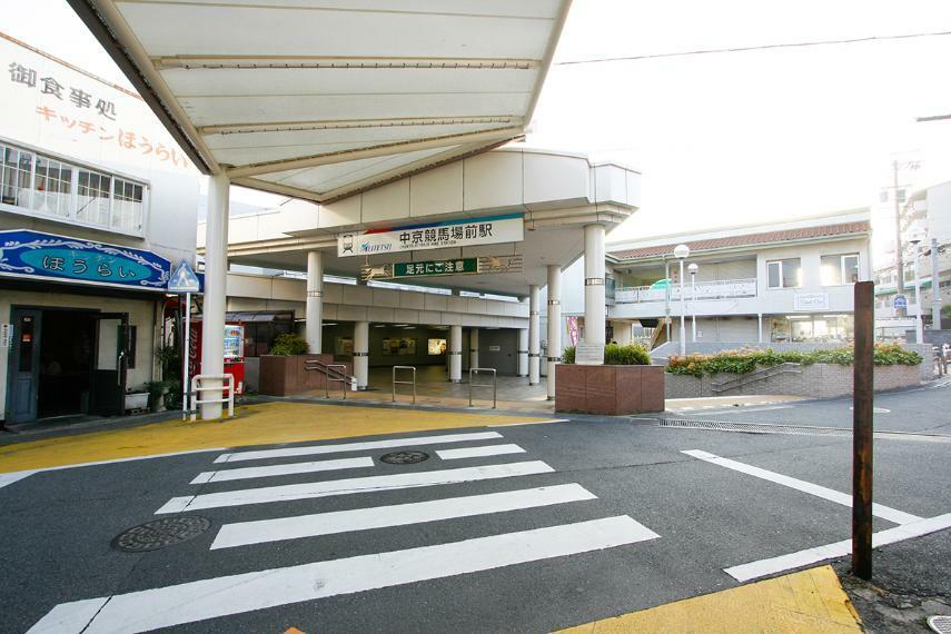 名鉄名古屋本線「中京競馬場前」駅