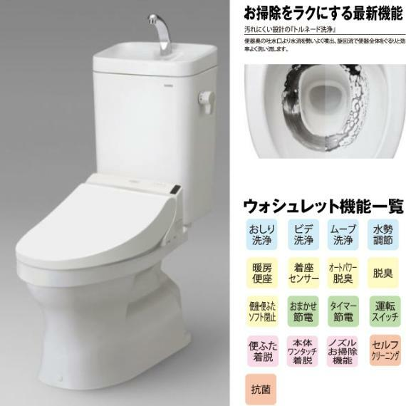 トイレ TOTO ウォシュレット付きトイレ仕様  汚れが隠れる場所がない 進化したフチ形状「スゴフチ」は、汚れてもサッとひとふきでお手入れカンタン  4.8L超節水で水道料金もおトク 環境にやさしく、しかも経済的。従来品に比べ約70%の節水で、スピーディーでパワフルに洗浄します。  汚れが付きにくく、落ちやすい 陶器表面の凹凸を100万分の1mmのナノレベルでツルツルにした「セフィオンテクト」加工。汚れが付きにくく、落ちやすいTOTO独自の技術です。