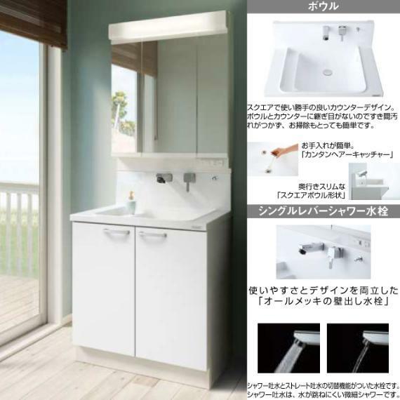 洗面化粧台 洗面化粧台 仕様説明  スクエアで使い勝手の良いカウンターデザイン。ボウルとカウンター継ぎ目がないのですき間汚れがつかず、お掃除もとっても簡単です。  お手入れが簡単。「カンタンヘアーキャッチャー」  奥行きスリムな「スクエアボウル形状」  シングルレバーシャワー水栓 使いやすさとデザインを両立した「オールメッキの壁出し水栓」