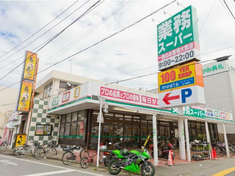 スーパー 業務スーパー 東岩槻店