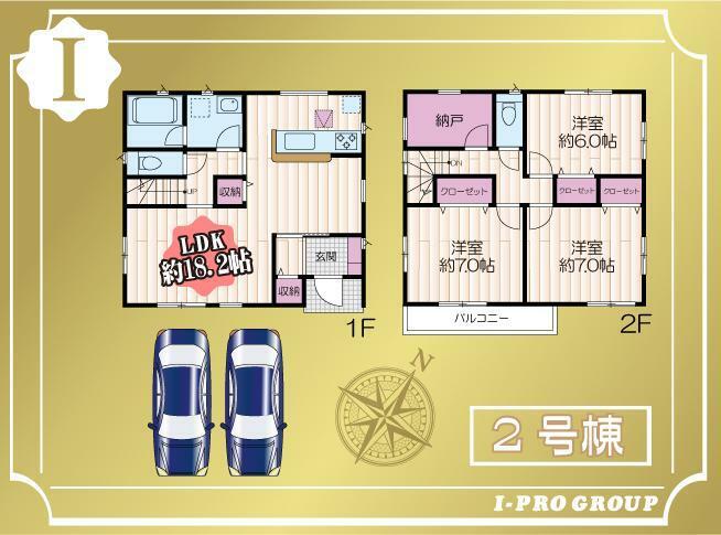 間取り図 駐車スペース並列で2台可能な2階建2SLDK~3SLDK 住宅性能評価取得の安心のお家です