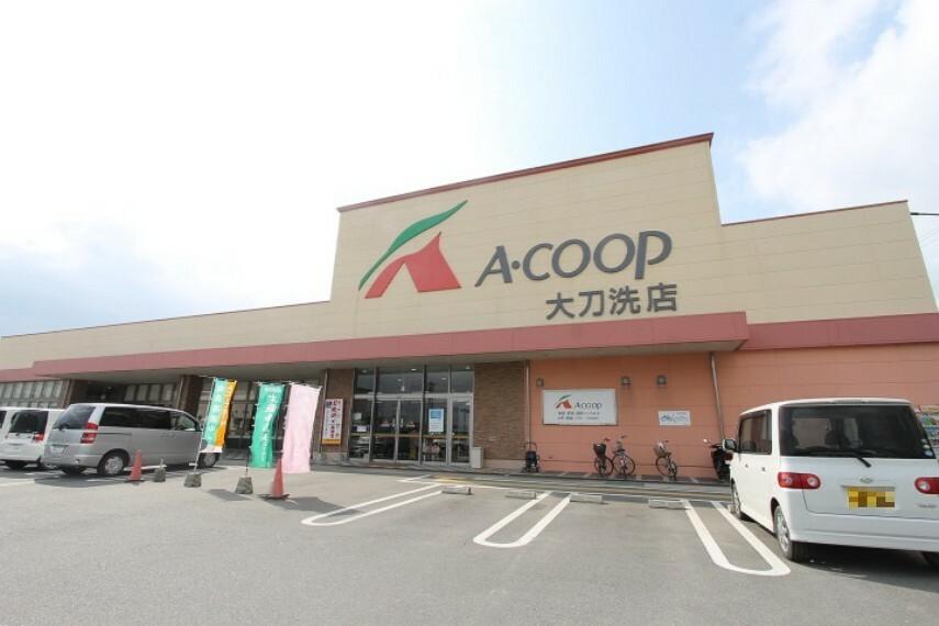 スーパー Aコープ 大刀洗店