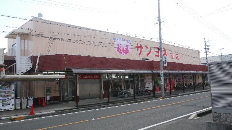 スーパー サンヨネ 東店