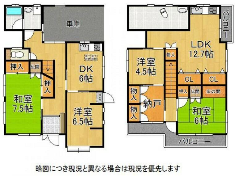 間取り図 二世帯住宅にもオススメの4SLDKの間取りです!