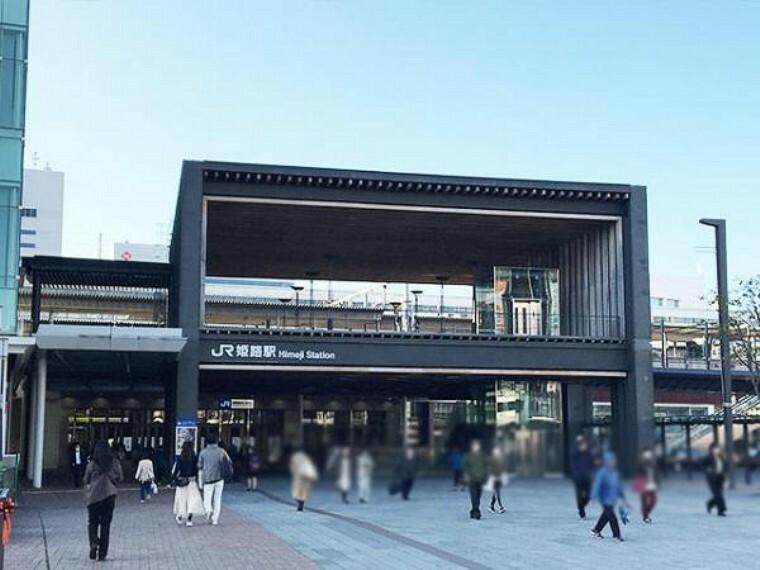 JR山陽本線「姫路駅」が最寄り駅になります
