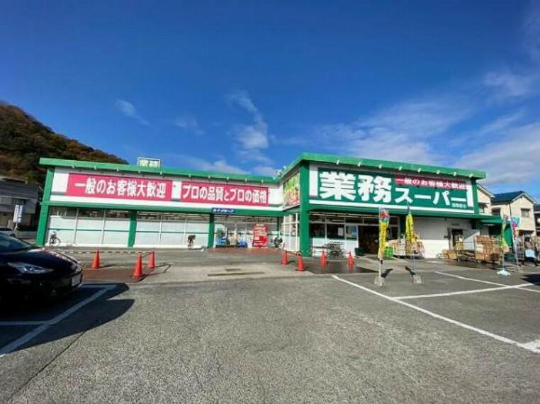 スーパー 業務スーパー 田寺店