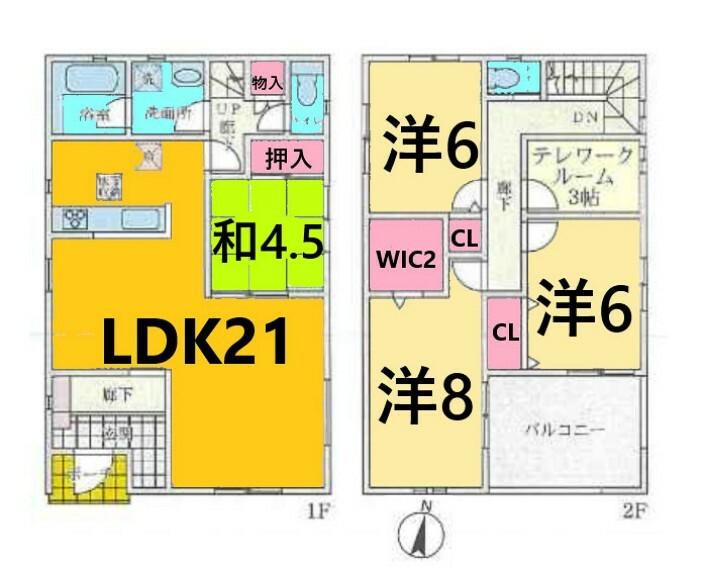間取り図 土地面積:133.65平米、建物面積:123.12平米、4LDK+テレワークルーム