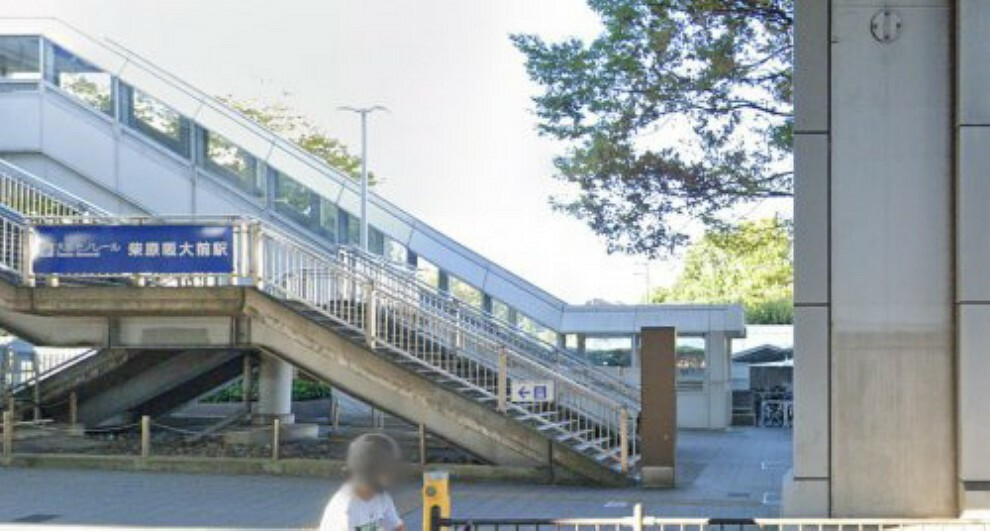 【駅】大阪モノレール「柴原阪大前駅」東側出口まで929m