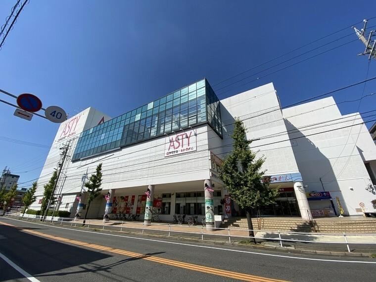 スーパー  ヤマナカアスティ店