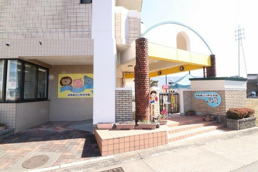 幼稚園・保育園 かもめ三ツ井保育園