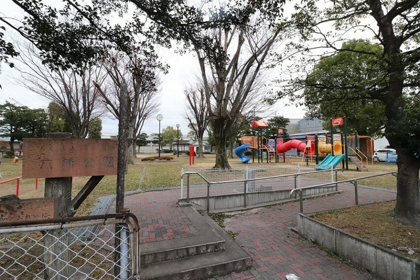 公園 六所公園