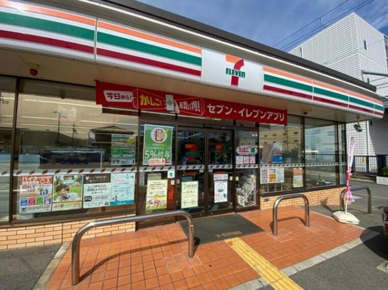 コンビニ セブンイレブン 東大阪新家東店