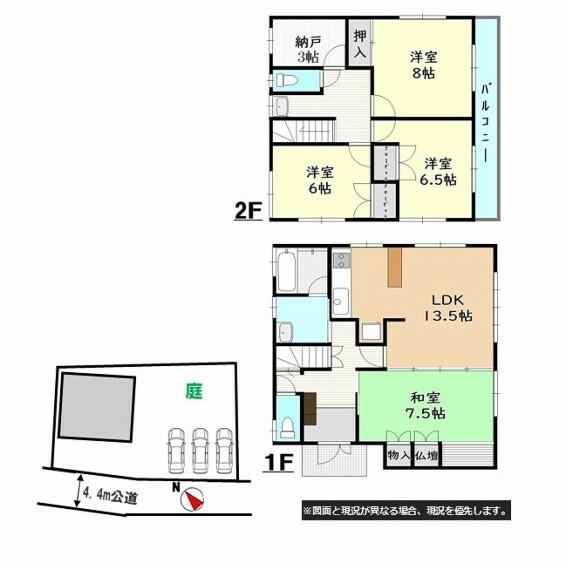 間取り図 全居室に収納がある4LDK 全居室6帖以上 カースペース3台可(車種による) お気軽にお問い合わせください。