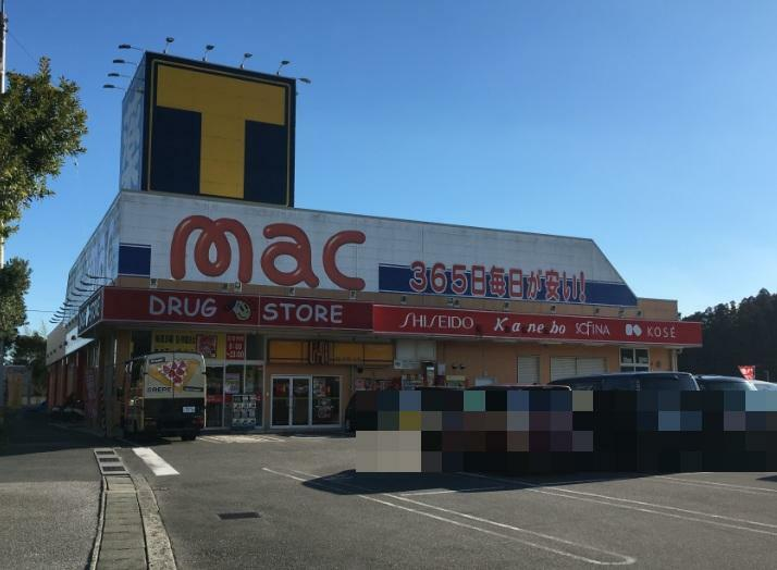 ドラッグストア mac横浜店