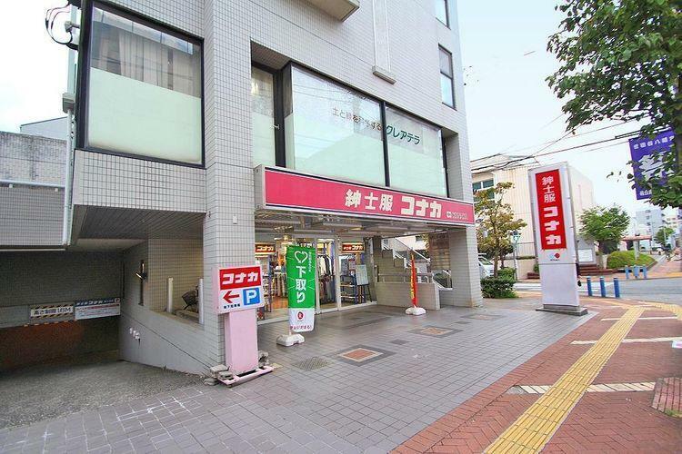 ショッピングセンター 紳士服コナカ梅ヶ丘店 徒歩8分。