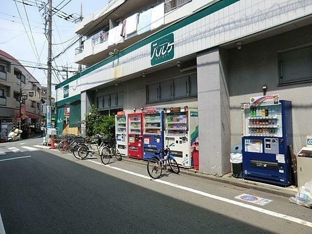 スーパー トップパルケ松原店 徒歩5分。