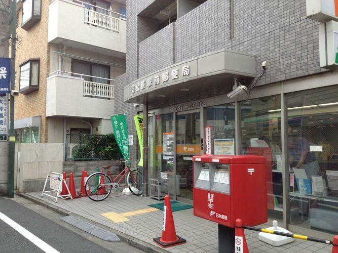 郵便局 東松原駅前郵便局 徒歩7分。
