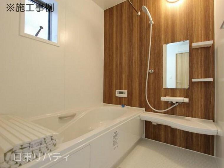 浴室 ※施工例