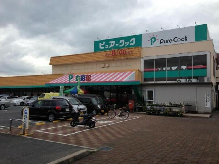 スーパー PureCook(ピュアークック) アジナモール店