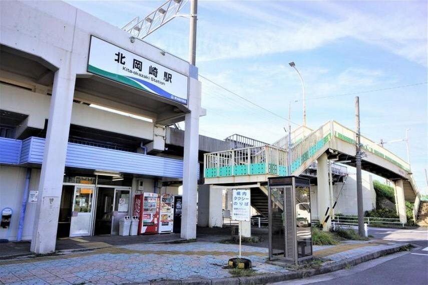 北岡崎駅(愛知環状鉄道線) 徒歩29分。
