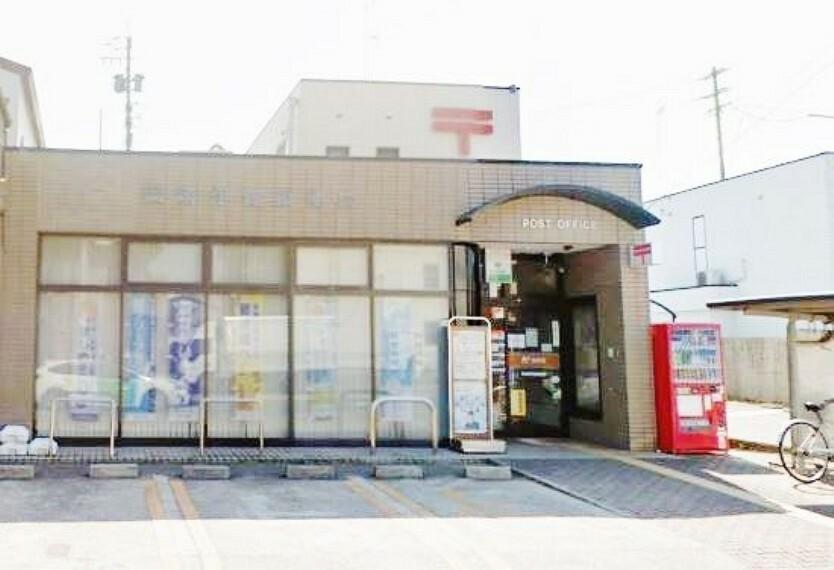 郵便局 岡崎伊賀郵便局 徒歩15分。