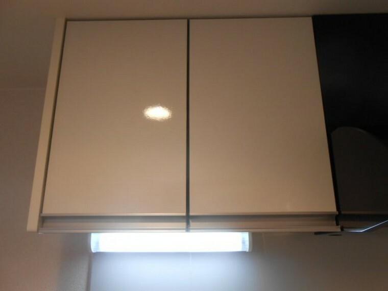 キッチン キッチン吊戸棚