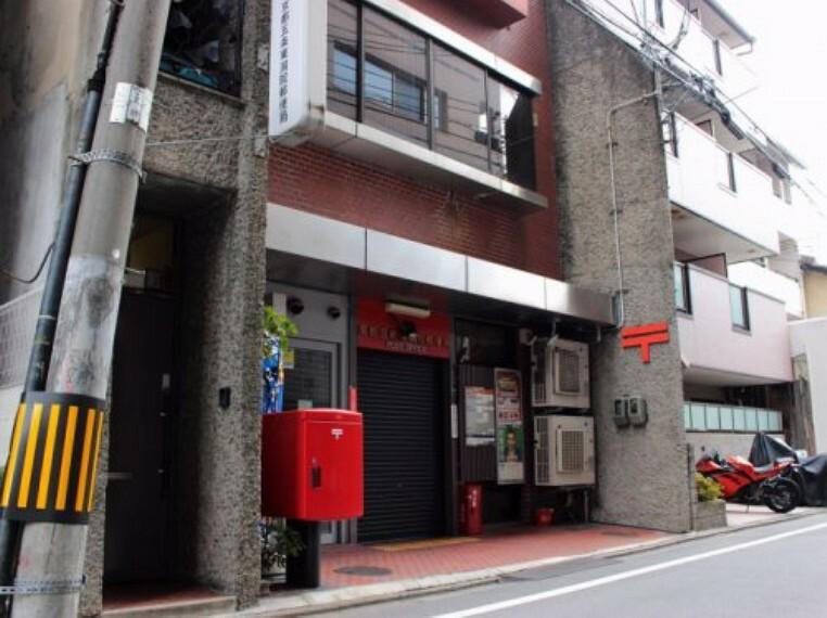 郵便局 【郵便局】京都五条東洞院郵便局まで320m
