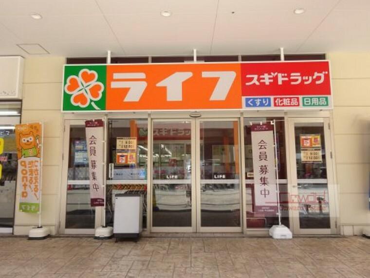 スーパー 【スーパー】ライフ 東大阪長田店まで1100m
